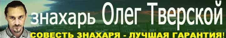 В 2018 году исполнится уже 100 лет со дня рождения Александра Романовича Довженко и 70 лет разработанному им